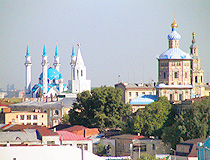 Kul-Sharif Mosque and Saints Peter and Paul Cathedral in Kazan