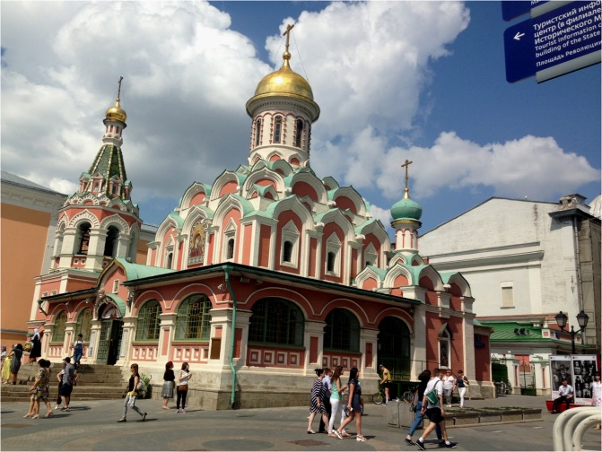 Kazan Cathedral on Red Square in Moscow