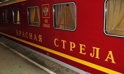 The most famous train from St Petersburg to Moscow:  The Krasnaya Strela or